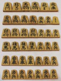 シャム黄楊特上彫(錦旗) 天月作 16,500円:写真