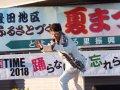 【豊田地区ふるさとづくり夏まつり】で、ソイやー!:画像