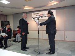 【長井市心のまちづくり実践者顕彰式と事業成果発表会】:画像