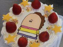 あたしんちの母ちゃんの母の日ケーキ:画像