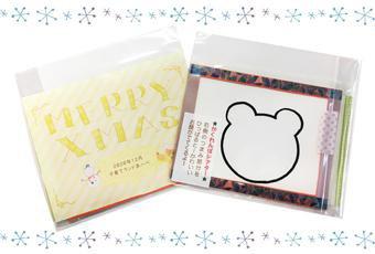 【あ〜べ】クリスマスプレゼント配布中☆:画像