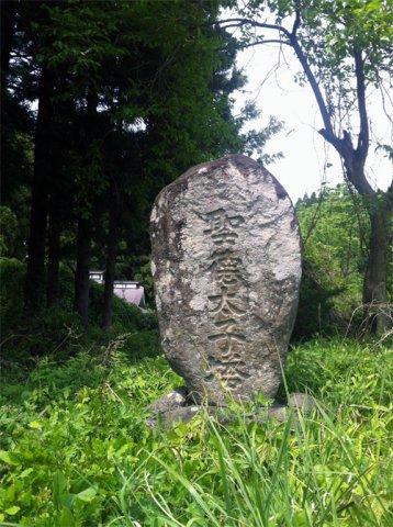 聖徳太子塔:画像