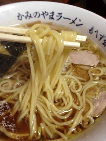 もちつる、中太ストレート麺!:画像