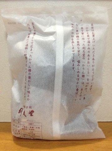 利久堂(りきゅうどう):画像