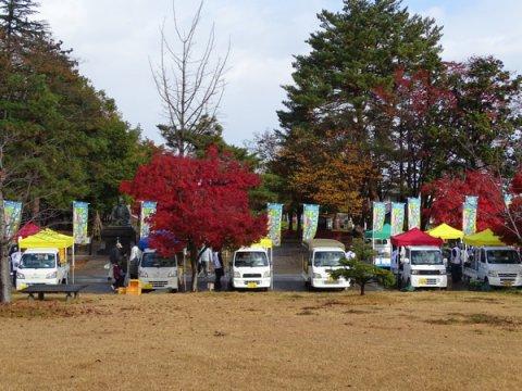地産地消よねざわ秋の収穫市(軽トラ市):画像