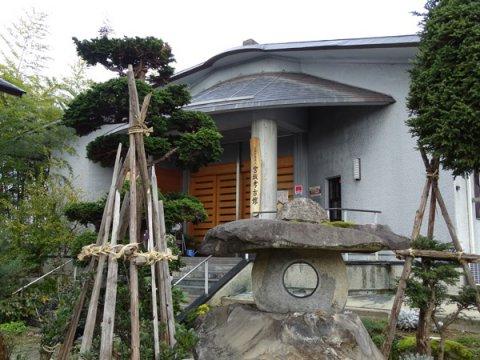 2016-11-6 宮坂考古館:画像
