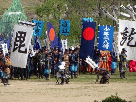 Battle of 2017-5-3 Kawanakajima: Image