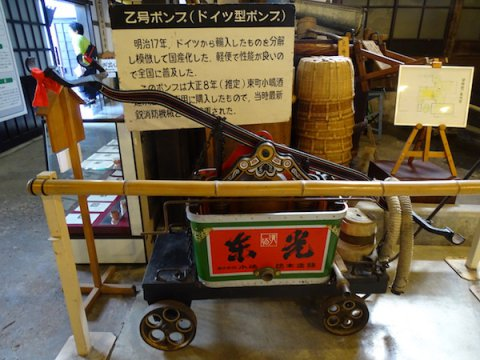 Sake brewery of 2017-9-10 brewing museum Toko: Image
