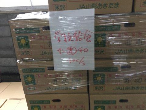 2017-11-25  館山りんご 🍏:画像
