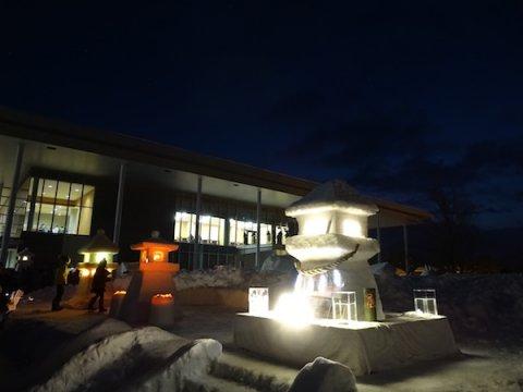 2018-2-10 第41回上杉雪灯篭まつり:画像