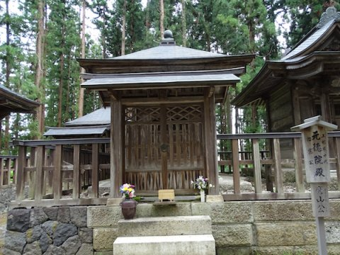 Person of 2018-7-12 Uesugi burial ground: Image