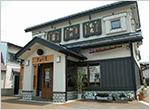 五百川屋酒店