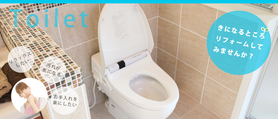 水まわり|浴室