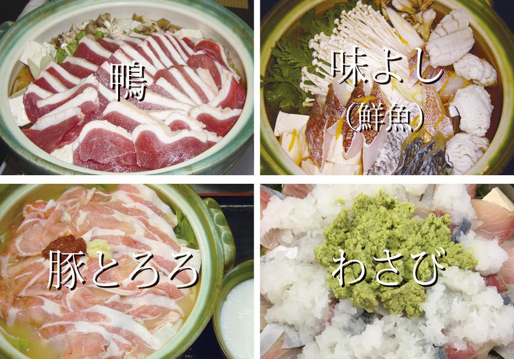 【冬限定】お鍋ランチ