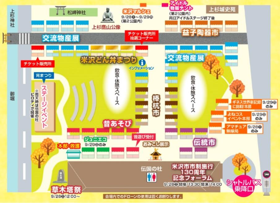akimaturi-map-2019.jpg