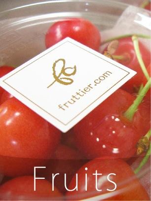 季節の厳選フルーツ