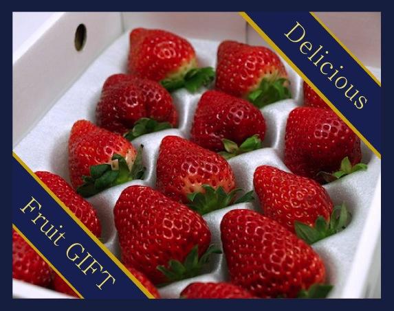 いちご食べ比べbox/大粒いちご5種夢の競演