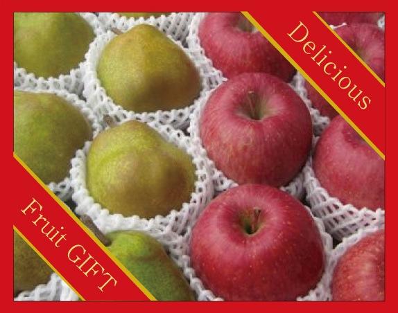 山形県産《ふじりんご&ラ・フランス》セット
