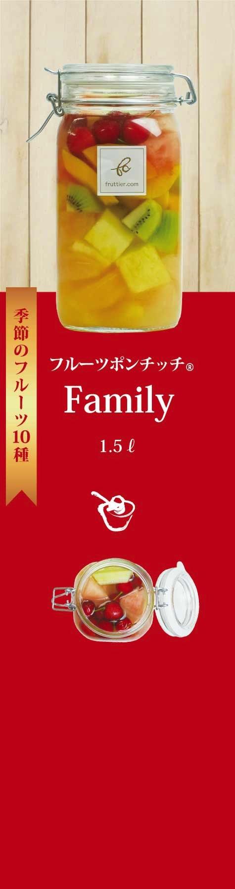 フルーツポンチッチFamily〜さくらんぼ