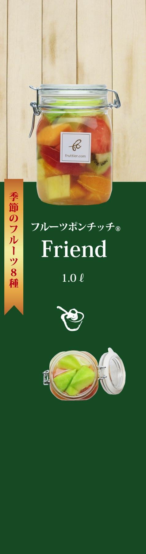 """フルーツポンチッチFriend""""メロン食べ比べ"""""""
