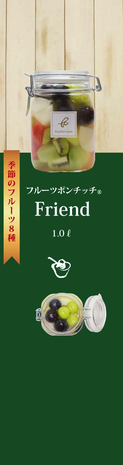 """フルーツポンチッチFriend""""ぶどう食べ比べ"""""""