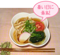 行者菜の冷入麺