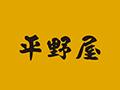 元気 東北物産展:画像