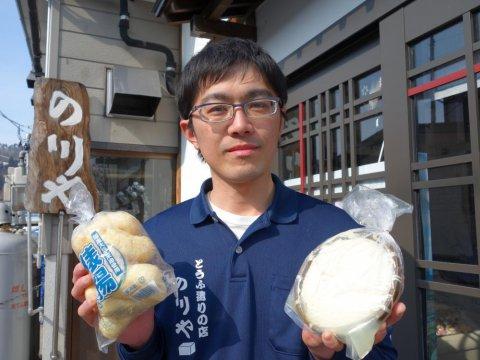 4月1日からは豆腐屋さんのアスビト!:画像