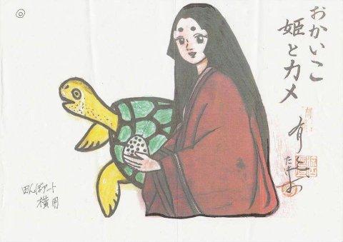 今年の田んぼアート:画像