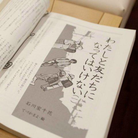 置賜若手作家の展覧会「三月の画廊」出展作品(14):画像