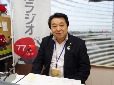 【番組紹介】ラジオ2951(ふくこい)に内谷長井市長が出演!!:画像