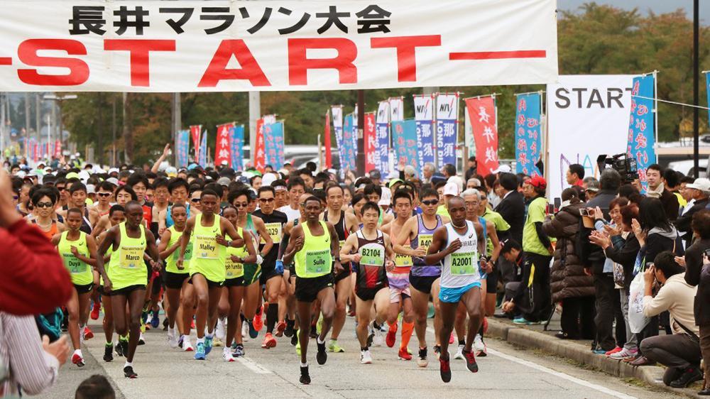 【公開生放送】第33回長井マラソン大会2019<終了>:画像