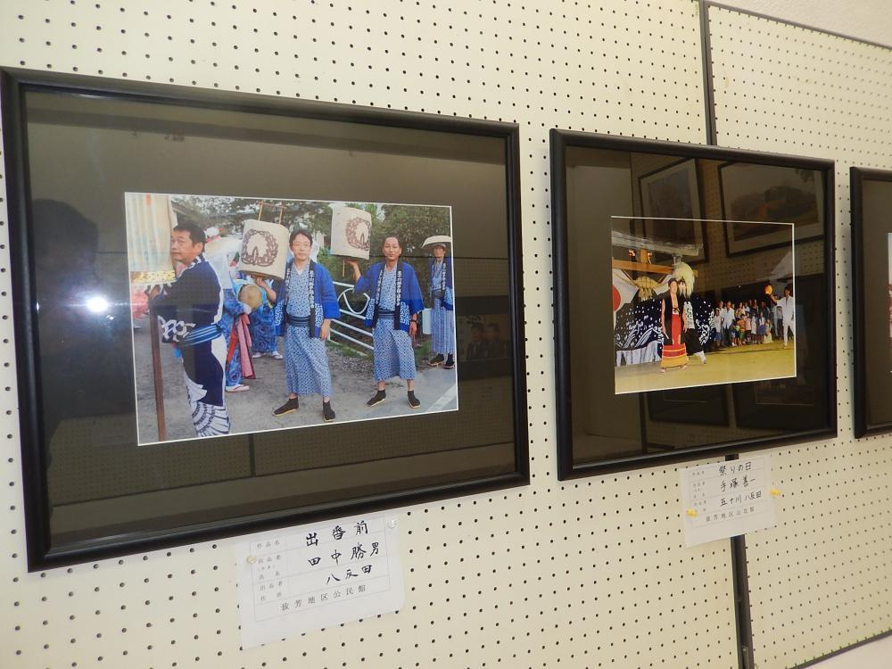 THE・致芳 写真展〜ミニギャラリーのお知らせ〜:画像