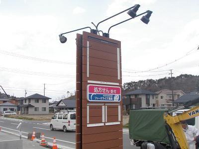 野蒜北部丘陵生活利便施設新築工事:画像