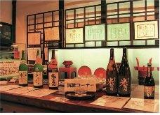 古澤酒造資料館:画像