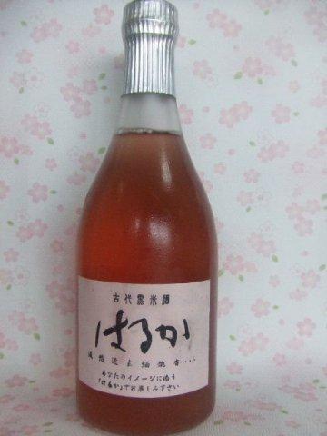 ●桜色のお酒「はるか」キレイです!●:画像