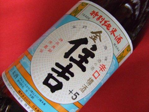 ●樽平酒造 特別純米酒【金住吉】●:画像