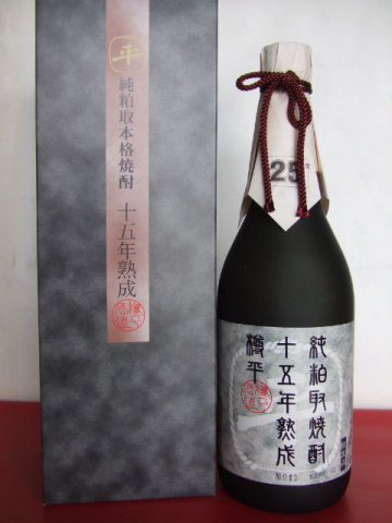 ◆たるへい純粕取り本格焼酎十五年熟成 25度◆:画像