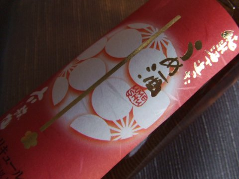 ●六歌仙「純米酒で造った梅酒」●:画像