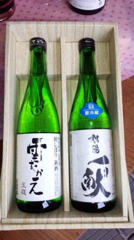 ●川西の地酒 「初しぼり生原酒」セット●:画像