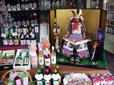 燦々と輝け!山形の地酒〜お酒のギフトなら羽根田酒店へ:画像