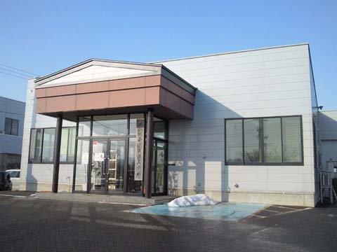 羽山総合建設株式会社:画像