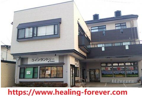 Healing-Salon「錦」:画像