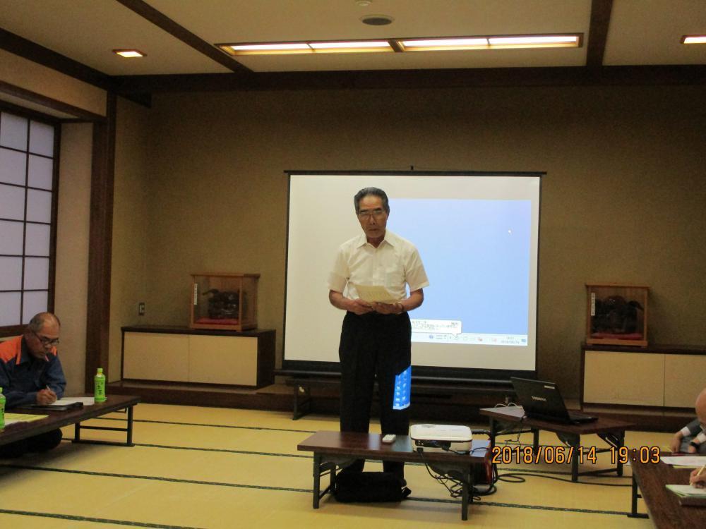 6月14日 平野地区安全推進連絡協議会総会:画像