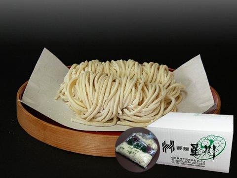 山形県尾花沢 星川のなま麺 冬限定うどん まとめ買い(5食×10袋) :画像
