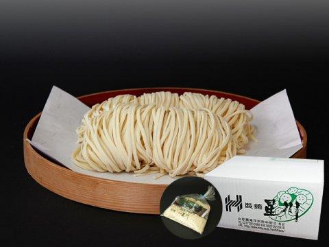 山形県尾花沢 星川のなま麺 冬限定うどん まとめ買い(5食×20袋)送料無料:画像