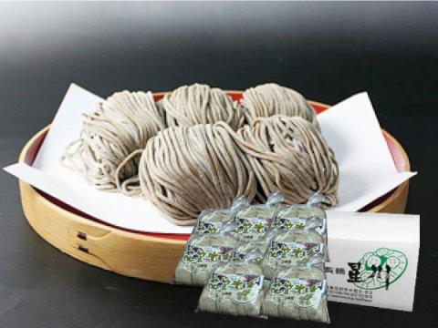 冷たい肉蕎麦まとめ買100(5食×20袋/つゆ付):画像