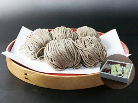 鴨つけ蕎麦 10食(10食/つゆ付/化粧箱入):画像