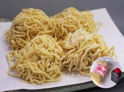 油そば 4食(4食入/特製ラード付):画像