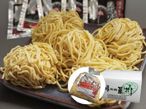 台湾まぜそば まとめ買い10袋(50食入/スープ付):画像